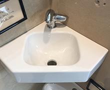 Vask 6 - Mål: 50x27,5 cm Pris: Kr. 1.800,-