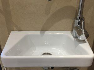 Vask 3 – Mål: 40x22 cm Pris: Kr. 1.895,-